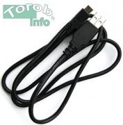 CIPHER CP30/CP50/CP60 USB Cable, Micro USB. кабель для интерфейсной...