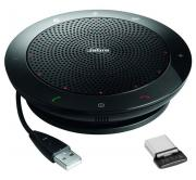 VoIP оборудование Jabra Speak 510+ MS Bluetooth USB NC WB Link 360 MS...