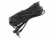 Konftel Connection Cable (900103401) - Кабель питания для Konftel...
