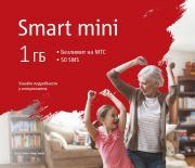 МТС Smart mini (Санкт-Петербург, Ленинградская область)