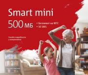 МТС Smart mini SIM-карта федеральный номер (Москва, Московская...