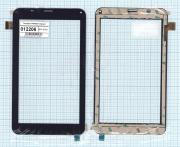 - Сенсорное стекло (тачскрин) TP070341 черное, Диагональ 7