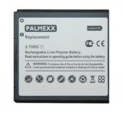 Аксессуар Аккумулятор Lenovo A606 Palmexx 2000 mAh PX/LENA606