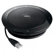 USB-телефон Jabra Speak 510 MS (7510-109)