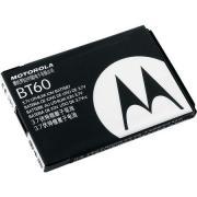 Аккумуляторная батарея Motorola BT-60 для C975