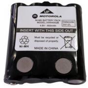 Аксессуар Motorola IXNN-4002B / XTR446 600 mAh
