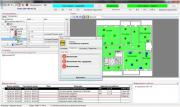 Рубеж FireSec Оперативная задача