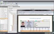 Timex TA-100 Smartec Дополнительная лицензия на 100 пользователей для...