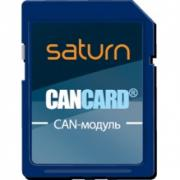 CAN-модуль Alligator Saturn CANcard универсальный