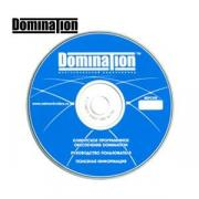 Domination Web Server