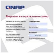 QNAP LIC-CAM-NAS-1CH