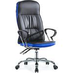 Офисное кресло SmartBuy SB-A500 черное с синим