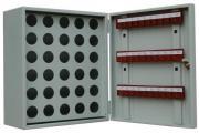 Ключница настенная металлическая КЛ 30П для ключей и пеналов Меткон