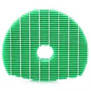 Фильтр для очистителя воздуха Sharp FZ-C100MFE