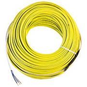 Нагревательный кабель 1420 Вт KIMA Lillemo GG10 8987714