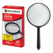 Оптическая лупа BRAUBERG 451800