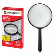 Оптическая лупа BRAUBERG 451801