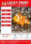Матовая фотобумага Lucky Print (10*15, 190г/m2), 100листов