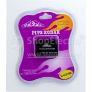 Аккумулятор для фотоаппаратов STALS Kodak ST-KLIC 7006, 3.7 В, 650 мАч