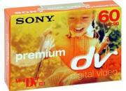 Sony DVM60PR