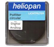 Светофильтр Heliopan Circular Polarizer 49 мм slim