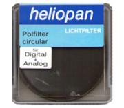Светофильтр Heliopan Circular Polarizer 62 мм