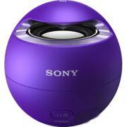 Sony портативная акустика SRS-X1V (фиолетовый)