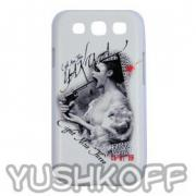 Yakuza Handy Hardcase Samsung S3 YCB 257 white/Lady
