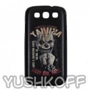 Yakuza Handy Hardcase Samsung S3 YCB 255 Clown schwarz