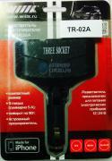 Разветвитель прикуривателя на 3 гнезда WIIIX TR02A