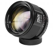 Объектив Зенит Зенитар-N 1.4/85 для Nikon F