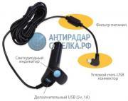 CVR-USBCAR2PF