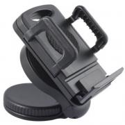 Держатель автомобильный Wiiix для universal HT-02 (HT-02)