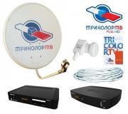 Комплект спутникового телевидения Триколор ТВ GS E501 + GS C591