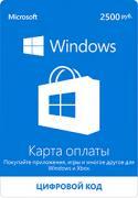 Microsoft Карта оплаты для магазина Windows 2500 рублей (K6W-02085)