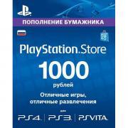 Игра для PS4 SONY Карта пополнения баланса на PlayStation Store, на...