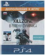 Игры для PlayStation 4 Sony Дополнение к игре PS4 Killzone: В плену...