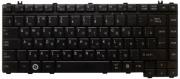 Клавиатура для ноутбука Toshiba Satellite A500 A505 L350 L355 L500...