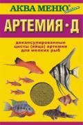 """Корм для рыб Аква Меню """"Артемия-Д"""", для мальков и мелких рыб, 35 г"""
