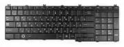 Клавиатура для ноутбука Toshiba Satellite C650 C655 C655D C660 L650...