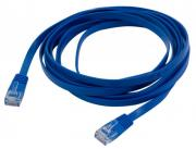 Кабель Patch cord Ningbo 30m cat5E литой 50u