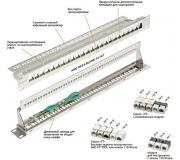 "Патч-панель NIKOMAX 19"", 1U, наборная, под 24 модуля Keystone,..."