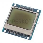 Nokia 5110 LCD дисплей 84*48 с подсветкой