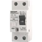 СВЕТОЗАР (УЗО) SV-49152-30-40 Выключатель дифференциальный