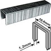 """Скобы закаленные Fit """"Профи"""", тип: 140, 12 мм, 500 шт. 31212"""
