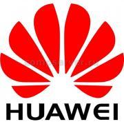 Направляющие Huawei RAIL-02