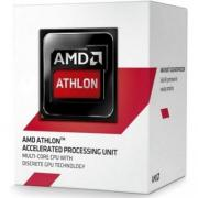 Процессор AMD Athlon 5370 Kabini (AM1, L2 2048Kb) box (AD5370JAHMBOX)