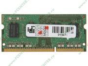 Samsung Модуль памяти SO-DIMM 4ГБ DDR3L SDRAM SEC M471B5173EB0-YK0...