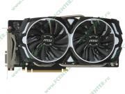 "Видеокарта PCI-E 3ГБ MSI ""GeForce GTX 1060 ARMOR 3G OCV1"" (GeForce GTX..."
