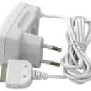 Зарядное устройство Vertex iPhone, iPod 1000mA
